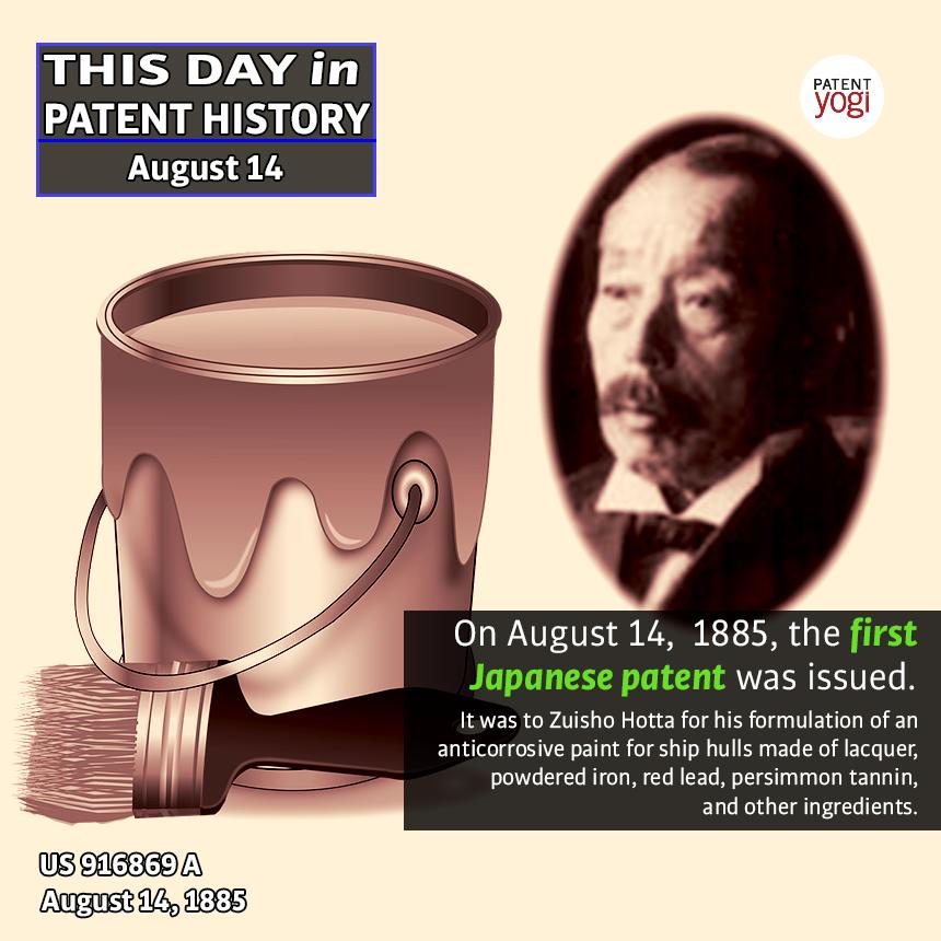 PatentYogi_This Day in Patent History_Aug 14