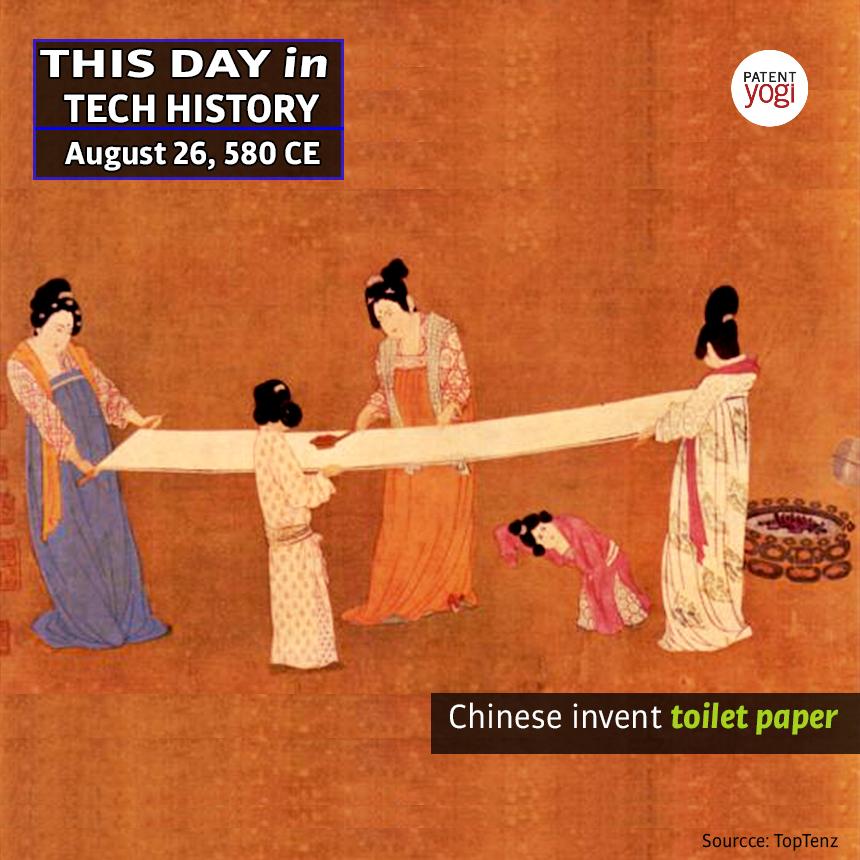 PatentYogi_This Day in Tech History_Aug 26